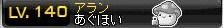 Maple110328_025051.jpg
