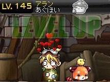 Maple110331_024345.jpg