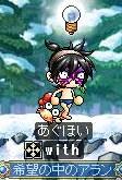 Maple110406_011745.jpg