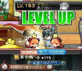 Maple110504_184111.jpg