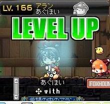 Maple110510_223550.jpg