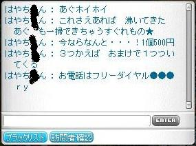 Maple110512_225821.jpg