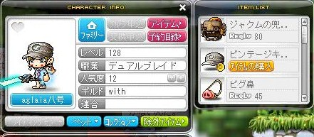 Maple110602_230741.jpg