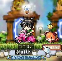 Maple110613_003113.jpg