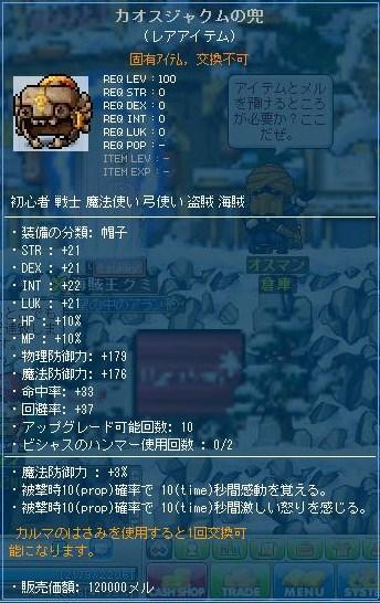 Maple110630_000216.jpg