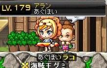 Maple110809_011355.jpg