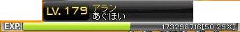 Maple110809_011356.jpg