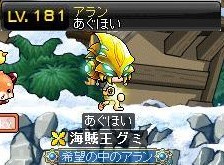 Maple110816_233157.jpg