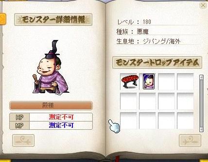 Maple110817_004834.jpg