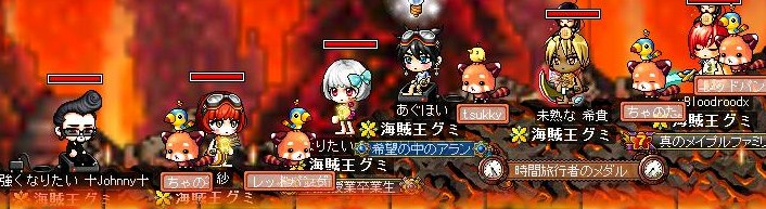 Maple110817_020230.jpg