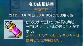 Maple110821_140443.jpg