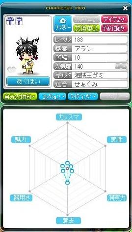 Maple110821_141451.jpg