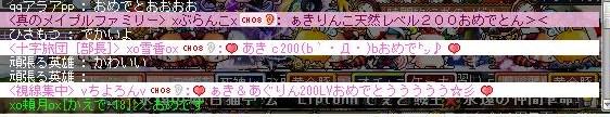 Maple110919_200121.jpg