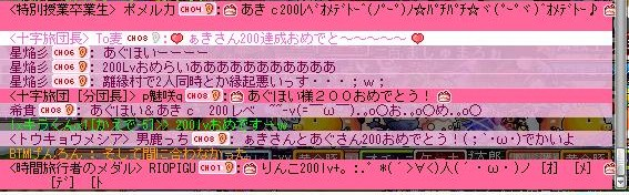Maple110919_200123.jpg