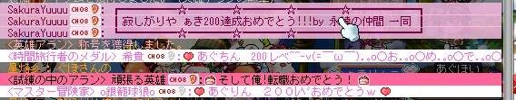 Maple110919_200234.jpg