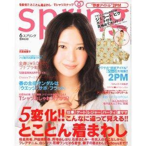 SPring+(2)_convert_20110425150124 (2)