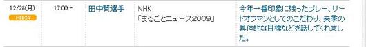 as_20091229010721.jpg