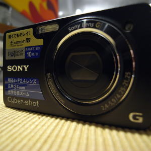 20091227_1.jpg