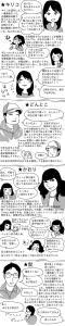 kyouto02.jpg