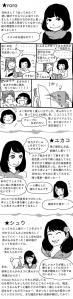 kyouto04.jpg