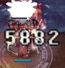りてぃ99