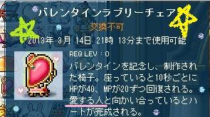 2013y02m13d_153009447.jpg