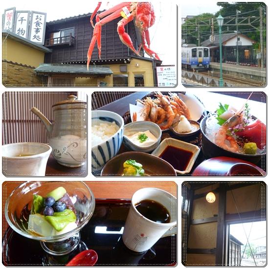 2011,6,23お散歩4