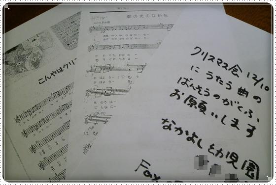 2011,11,17お友達16