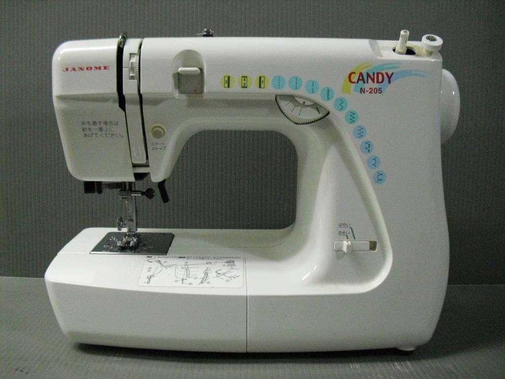 N-205 CANDY-1