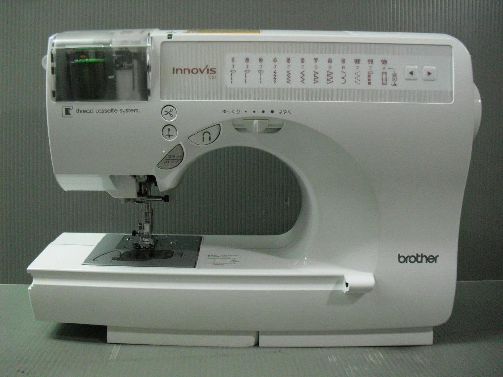 innovis C51-1