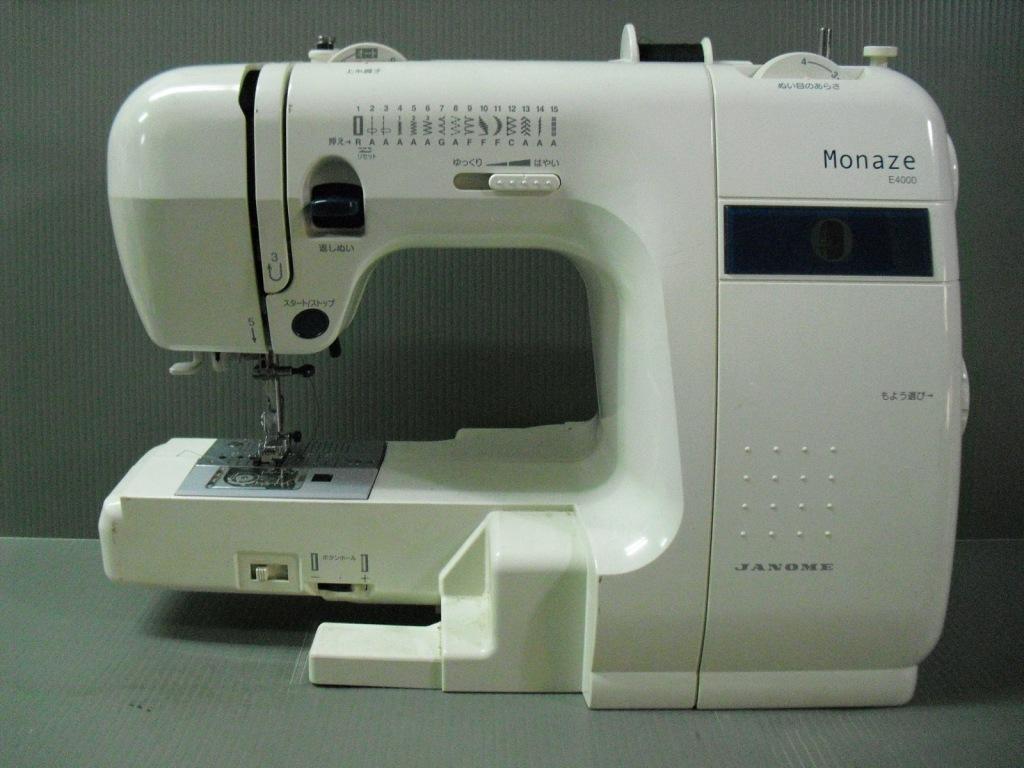 Monaze E4000-1