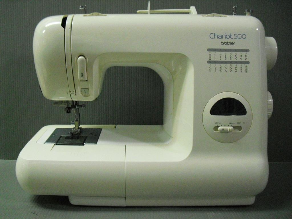 Chariot500-1.jpg