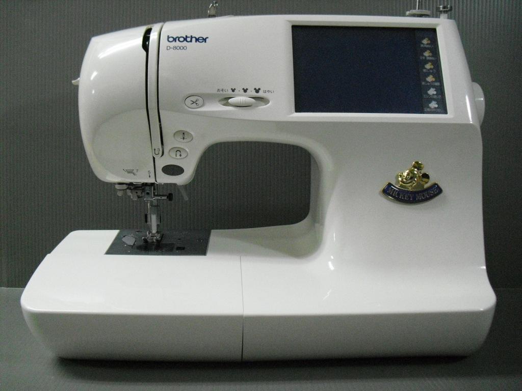 D-8000-1.jpg