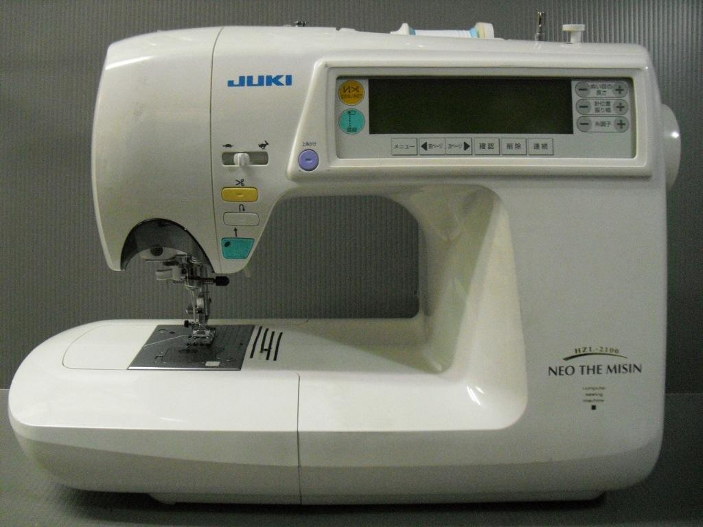 HZL-2100-1.jpg