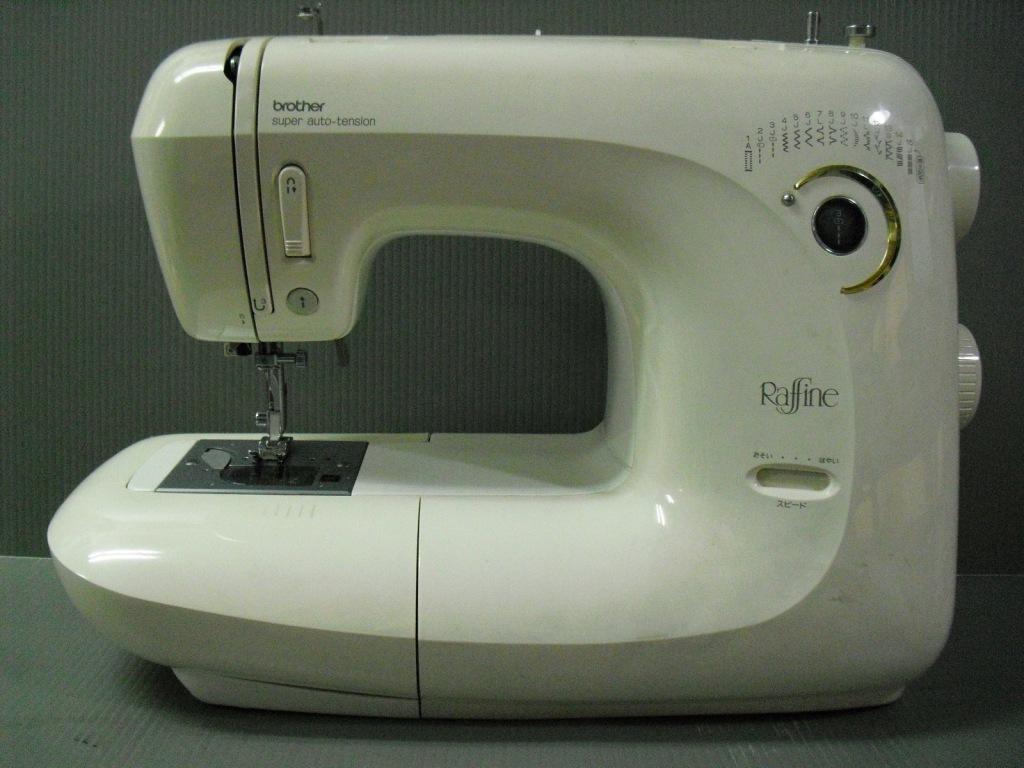 Rafine-1_20120214193722.jpg