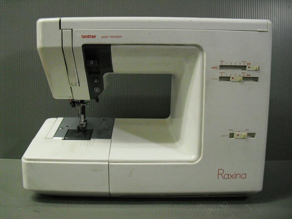 Raxina-1.jpg