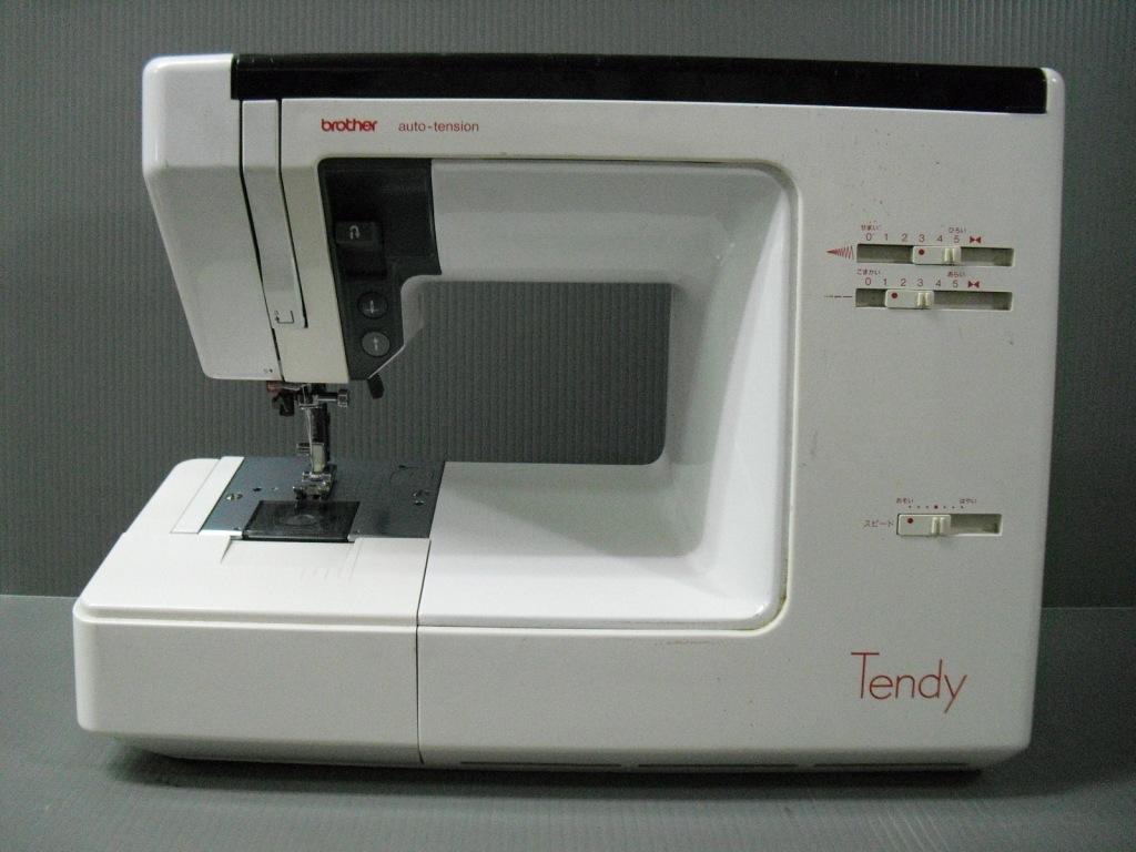 Tendy-1_20120115175052.jpg
