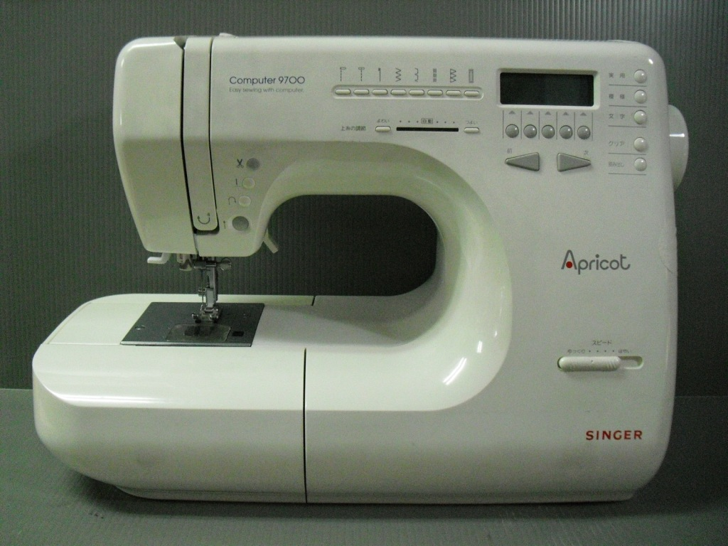computer9700Apricot-1_20120312203410.jpg