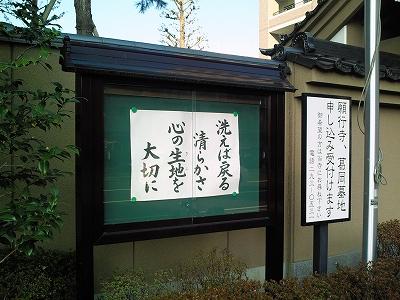 0911gangyoji02.jpg