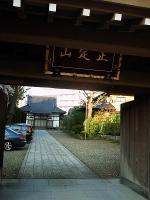 0911gangyoji03.jpg