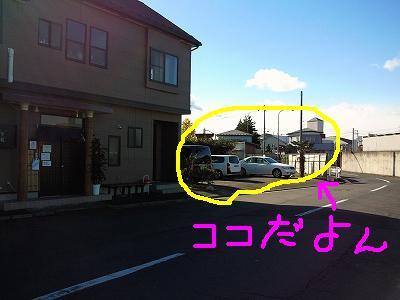 0911genryu02.jpg
