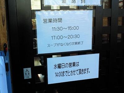 0911genryu04.jpg