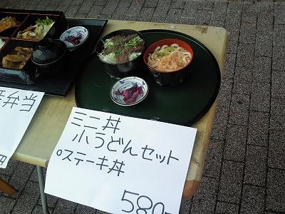 0911hananomai04.jpg