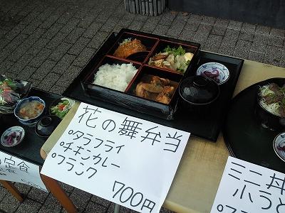 0911hananomai05.jpg