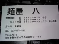 0911hati10.jpg