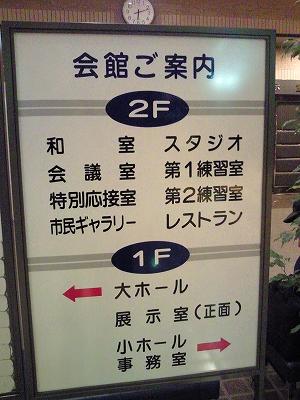 0911izumiti02.jpg