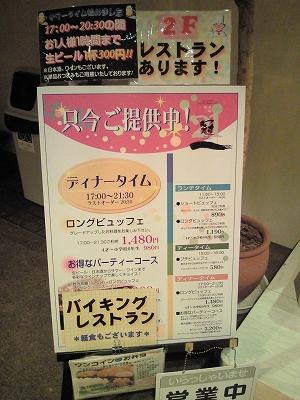 0911izumiti03.jpg
