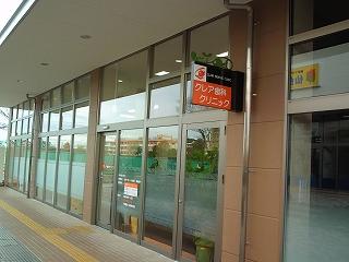 0911miyanomori06.jpg