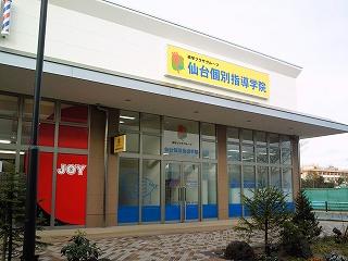 0911miyanomori07.jpg