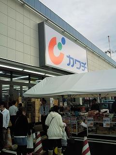 0911miyanomori11.jpg